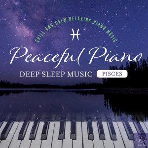 Peaceful Piano 〜DEEP SLEEP MUSIC〜 Pisces