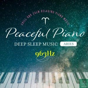 Peaceful Piano ?ぐっすり眠れるピアノ?Aries 963Hz
