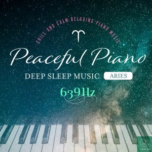 Peaceful Piano ~ぐっすり眠れるピアノ~Aries 639Hz
